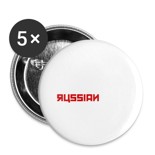 Professional Russian Blue - Buttons klein 25 mm (5-pack)