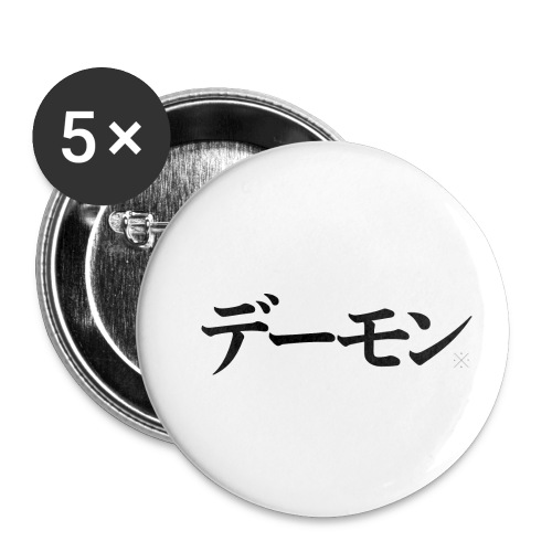 DAEMON - Buttons small 1''/25 mm (5-pack)