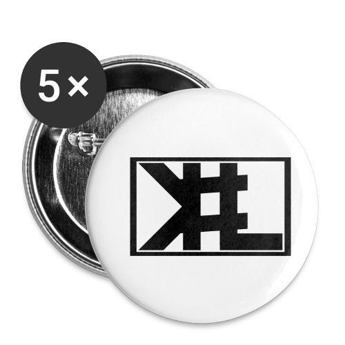 kllogga2 png - Små knappar 25 mm (5-pack)