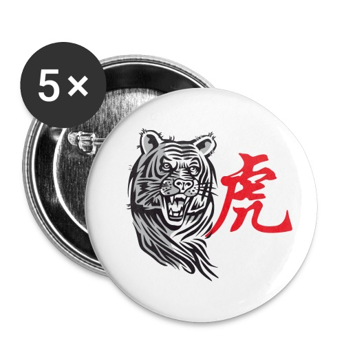 THE YEAR OF THE TIGER (Chinese zodiac) - Buttons small 1''/25 mm (5-pack)