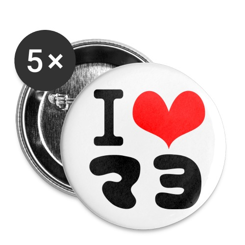 I Love MAYO(J) - Buttons small 1''/25 mm (5-pack)