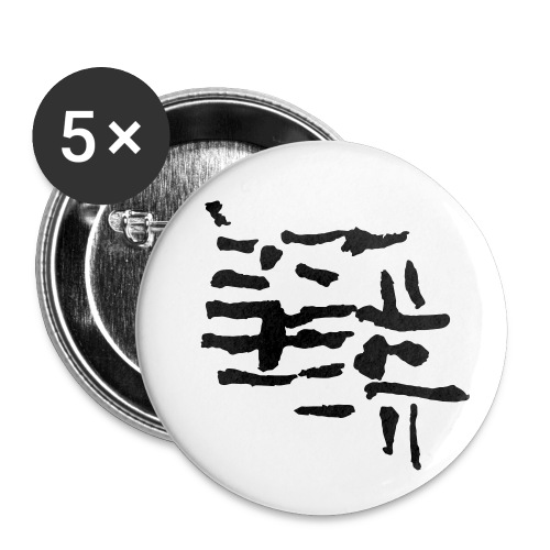Structure / pattern - VINTAGE abstract - Buttons small 1''/25 mm (5-pack)