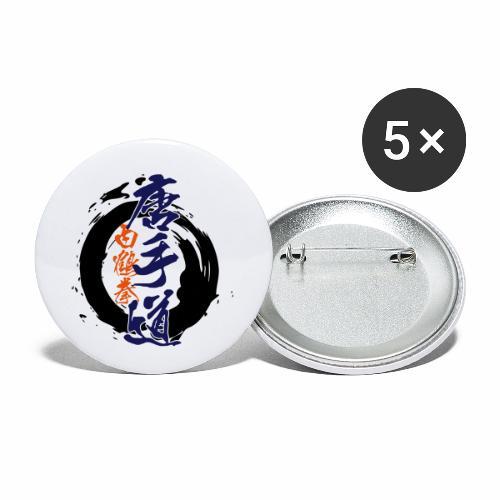enso karatedo - Buttons klein 25 mm (5er Pack)