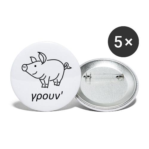 little pig - Buttons small 1''/25 mm (5-pack)