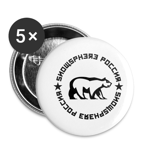 Russia Bear - Buttons small 1''/25 mm (5-pack)