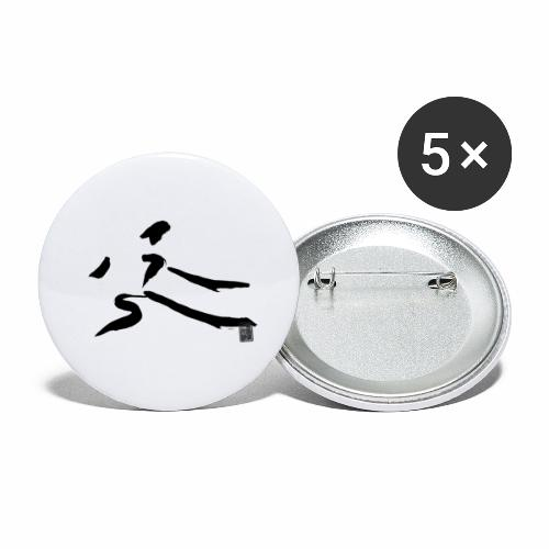 Chen Taiji - Buttons klein 25 mm (5er Pack)