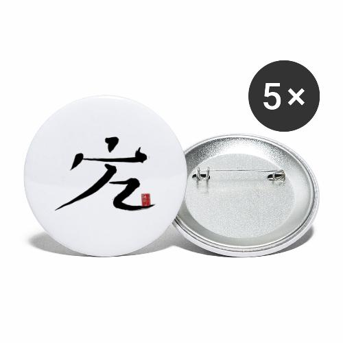 Love Chen Taiji - Buttons klein 25 mm (5er Pack)