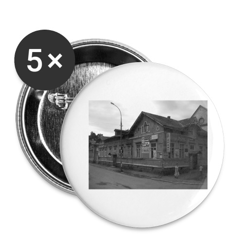 Aika on pysähtynyt Sortavalassa - Rintamerkit pienet 25 mm (5kpl pakkauksessa)