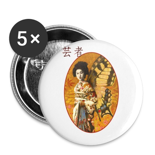 Vintage Japanese Geisha Oriental Design - Buttons small 1''/25 mm (5-pack)