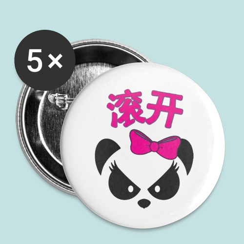 Sweary Panda - Buttons small 1''/25 mm (5-pack)