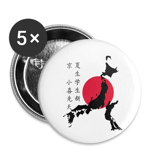 Longboarding is cool in Japan - Buttons klein 25 mm (5er Pack)