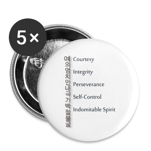 5 Tenets Taekwondo Kid's Hoodie 2 - Buttons small 1''/25 mm (5-pack)