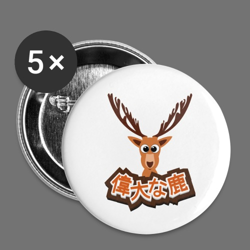 Suuri hirvi (Japani 偉大 な 鹿) - Rintamerkit pienet 25 mm (5kpl pakkauksessa)