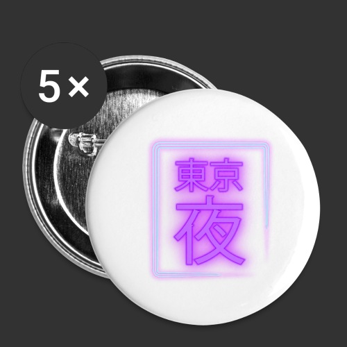 Tokyo Night 東京夜 - Lot de 5 petits badges (25 mm)