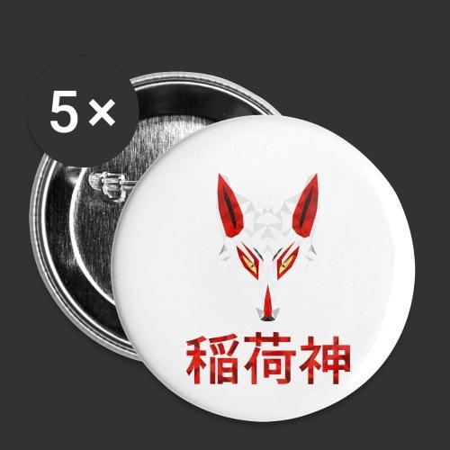 Inari Fox (稲荷神) - Lot de 5 petits badges (25 mm)