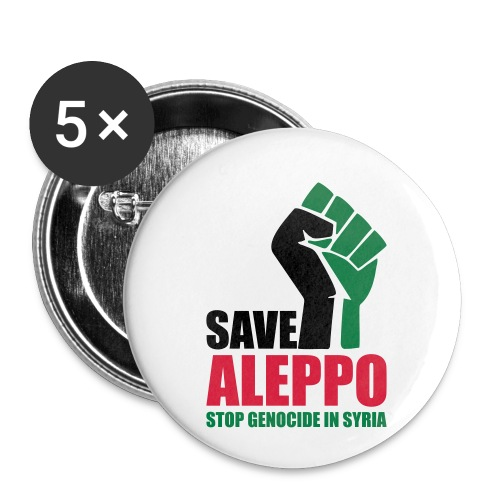 SAVE ALEPPO - Buttons small 1''/25 mm (5-pack)