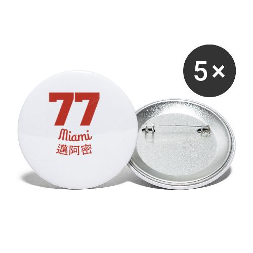 77 miami - Buttons klein 25 mm (5er Pack)