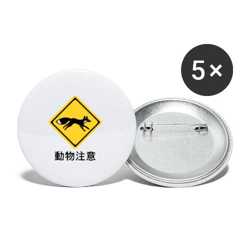 Fox Street Sign Japan - Buttons small 1''/25 mm (5-pack)
