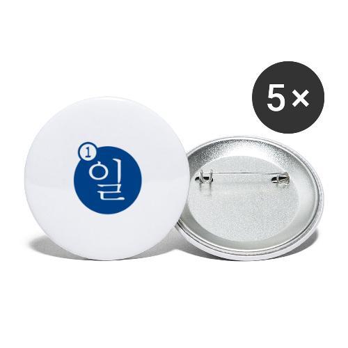 Uno en coreano - Paquete de 5 chapas pequeñas (25 mm)