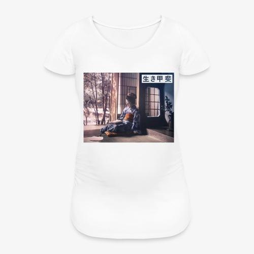 Japanese Woman #1 - Women's Pregnancy T-Shirt