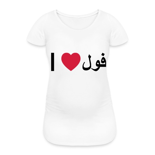I heart Fool - Women's Pregnancy T-Shirt