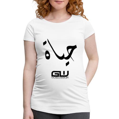 Hayet - T-shirt de grossesse Femme
