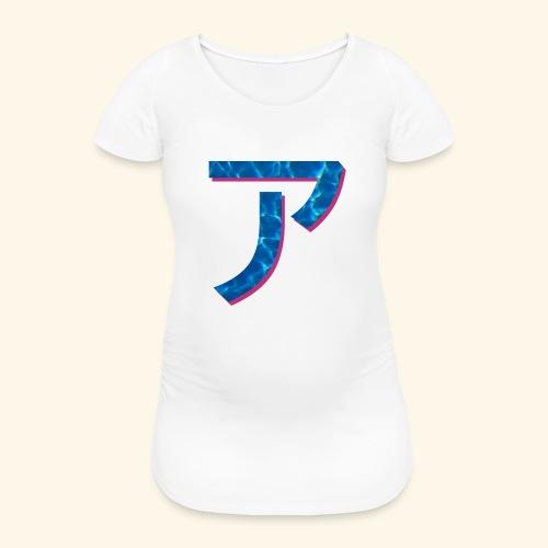 ア logo - T-shirt de grossesse Femme