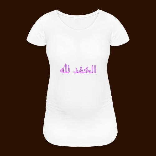 Alhamdulillah sweatshirt for women - Women's Pregnancy T-Shirt