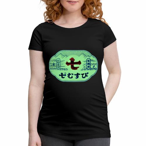 CHINESE SIGN DEF REDB - T-shirt de grossesse Femme