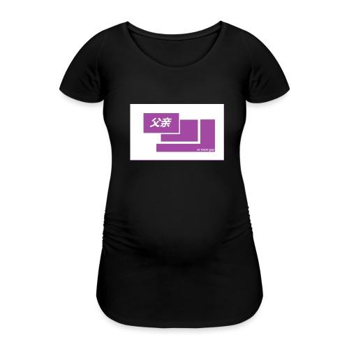 thoughtful mom gay design box logo - Naisten äitiys-t-paita
