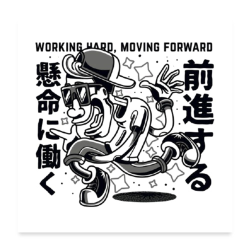 Working Hard - Poster 60x60 cm
