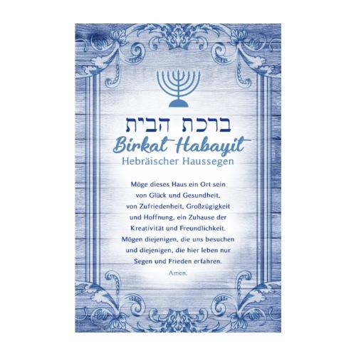 Poster Hebräischer Haussegen - Poster 20x30 cm