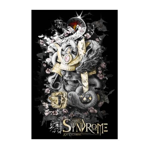 LOST SAMOURAI - Poster 20 x 30 cm
