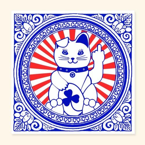 stinky winky blue - Poster 8 x 8 (20x20 cm)