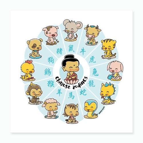 Chinesische Sternzeichen - Poster 40x40 cm