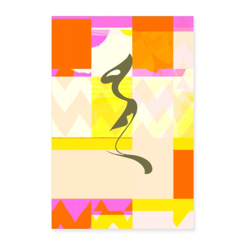 Mund - Poster 60x90 cm