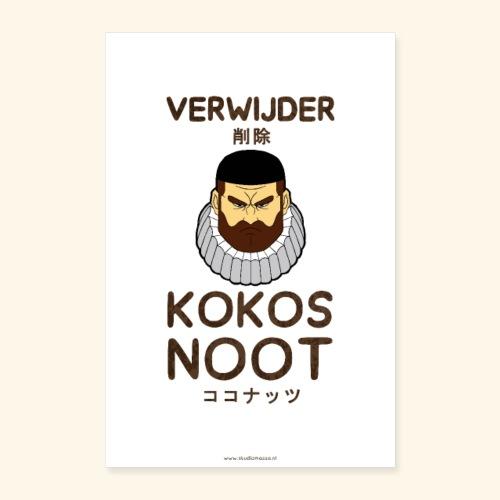 Verwijder Kokosnoot Poster - Poster 40x60 cm