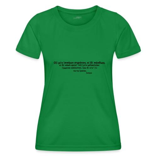 Saffo - Maglietta sportiva per donna