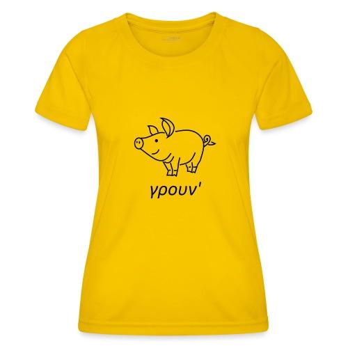 little pig - Women's Functional T-Shirt