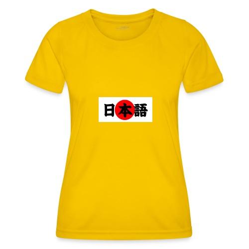 japanese - Naisten tekninen t-paita