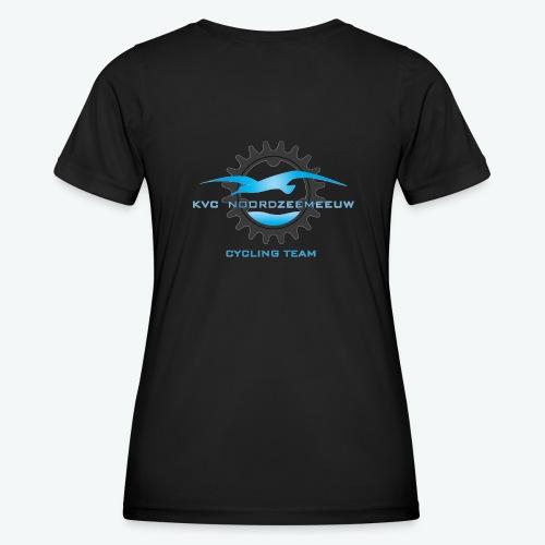 kledijlijn NZM 2017 - Functioneel T-shirt voor vrouwen