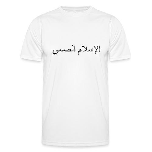 Deaf Islam - Männer Funktions-T-Shirt