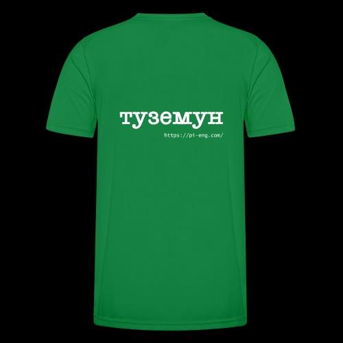 T-Shirt туземун - T-shirt sport Homme