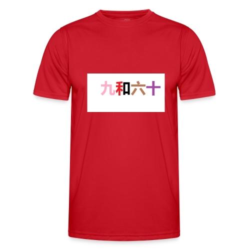 het teken der vriendschap - Functioneel T-shirt voor mannen