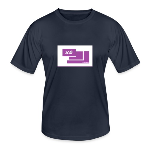 thoughtful mom gay design box logo - Miesten tekninen t-paita