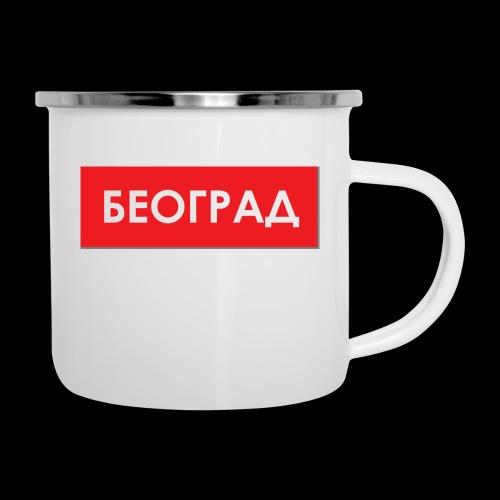 Beograd - Utoka - Emaille-Tasse