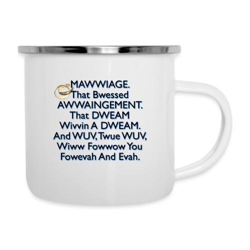 Mawwiage (blue) - Camper Mug