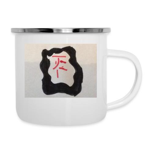 Jackfriday 10%off - Camper Mug