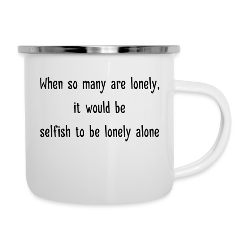 Selfish to be lonely alone - Emalimuki