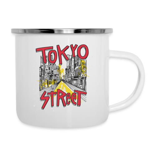 Travel To Tokyo 80s Retro Vintage - Camper Mug
